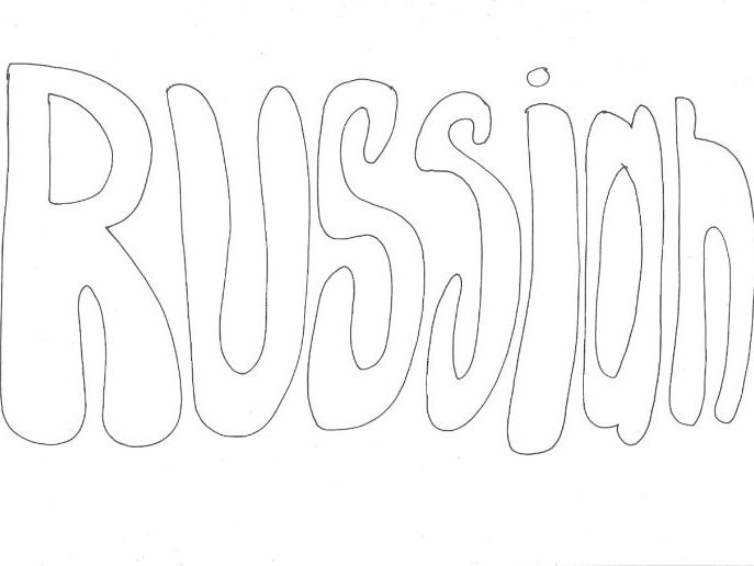 Russian: Countries and Languages Colouring Page