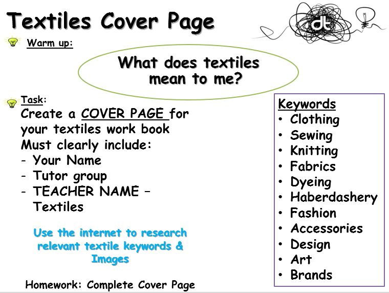 textiles cover page task
