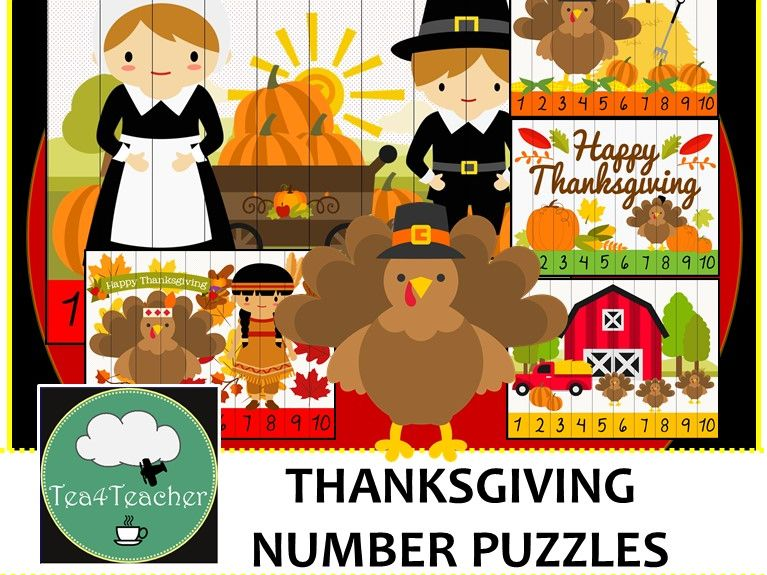 Thanksgiving Number Puzzles - 20 Thanksgiving Number Puzzles 1-10 + Times Tables