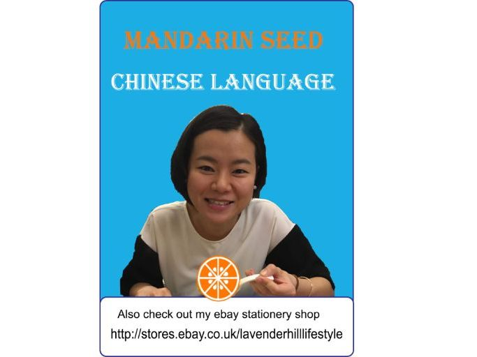 Mandarin Seed - All about learning Chinese. From beginner to GCSE, A-Level