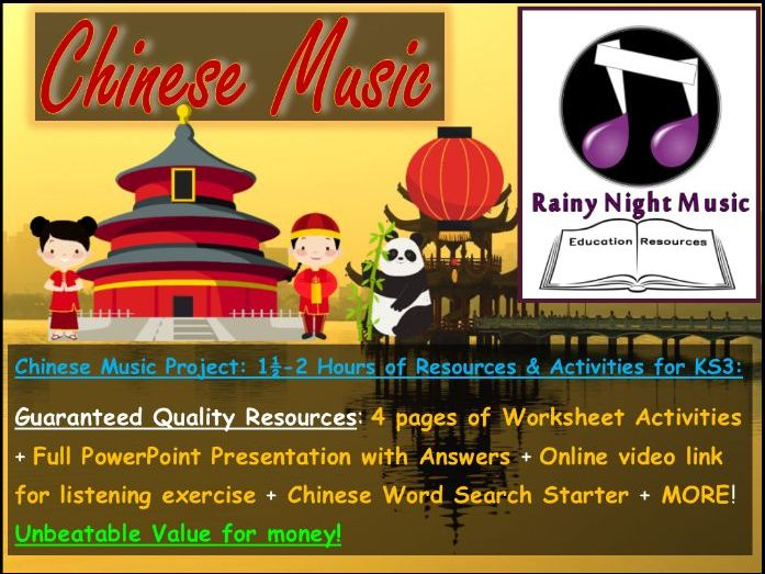 CHINESE MUSIC PROJECT Year 7 or Year 8