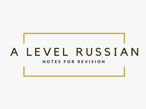 RUSSIAN A LEVEL - THEME 9 - ENVIRONMENT