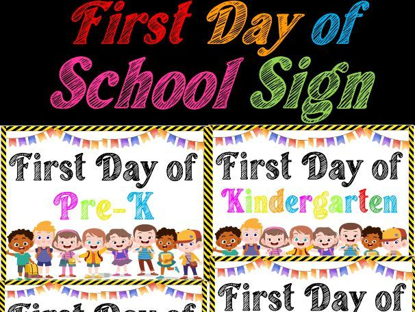 FREE- First Day of School Sign for Preschool, Kindergarten to 5th Grade