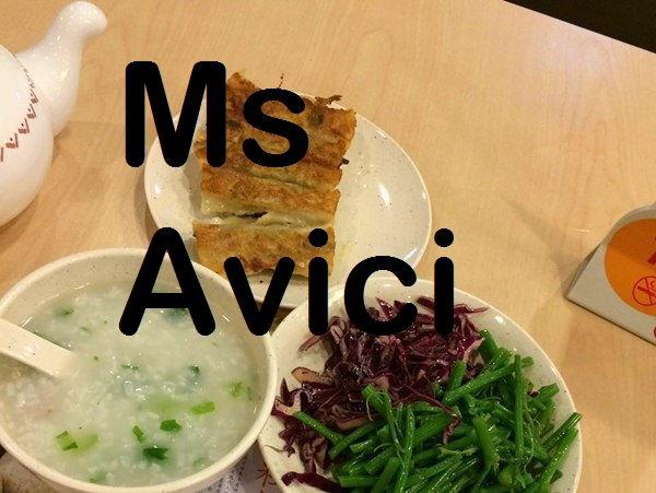 Asian food broth