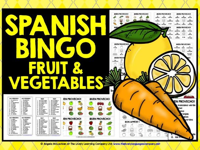 PRIMARY SPANISH FRUITS & VEGETABLES BINGO