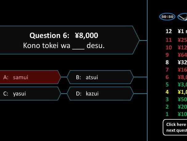 Millionaire Japanese Verb Tenses