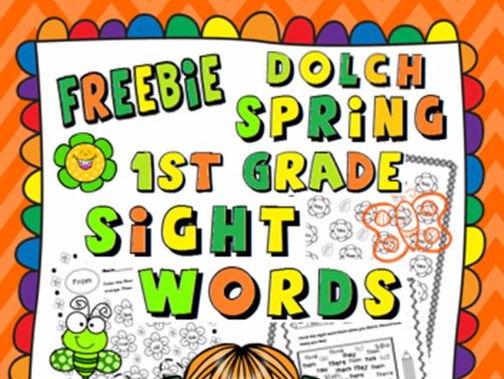 Spring 1st Grade Sight Words FREEBIE