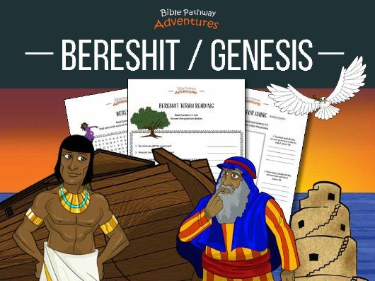 Bereshit | Genesis: Torah Portion Activity Book