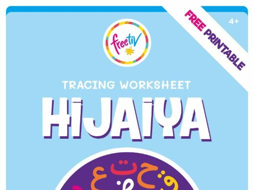 002 - Tracing Hijaiya - Preview