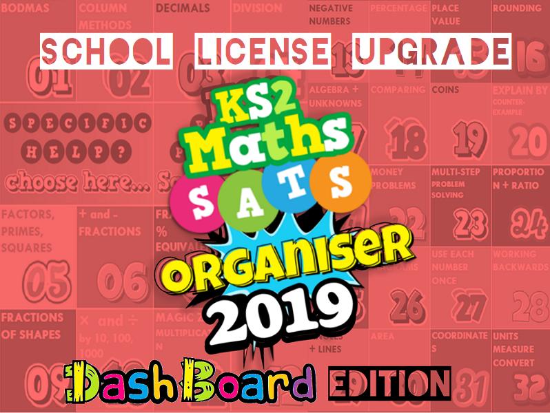 2019 School License KS2 Ultimate Maths Organiser