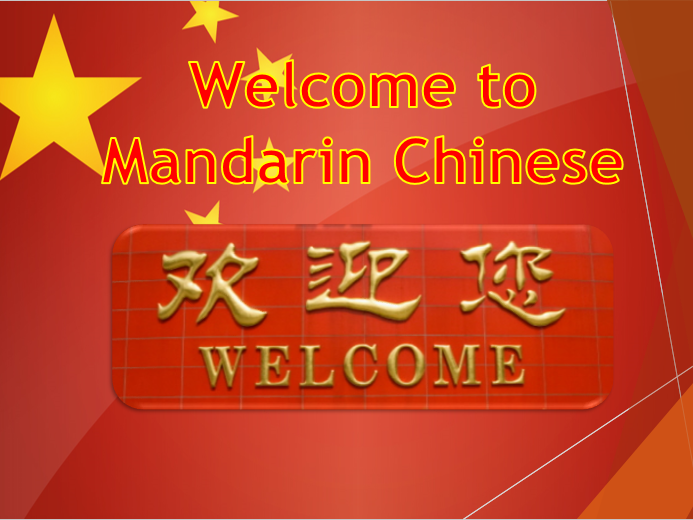 Year 3/4 - Introduction to Mandarin Chinese
