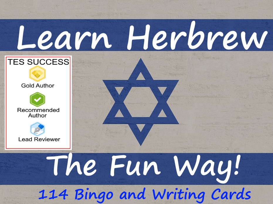 Learning Hebrew Is Fun! - Bundle