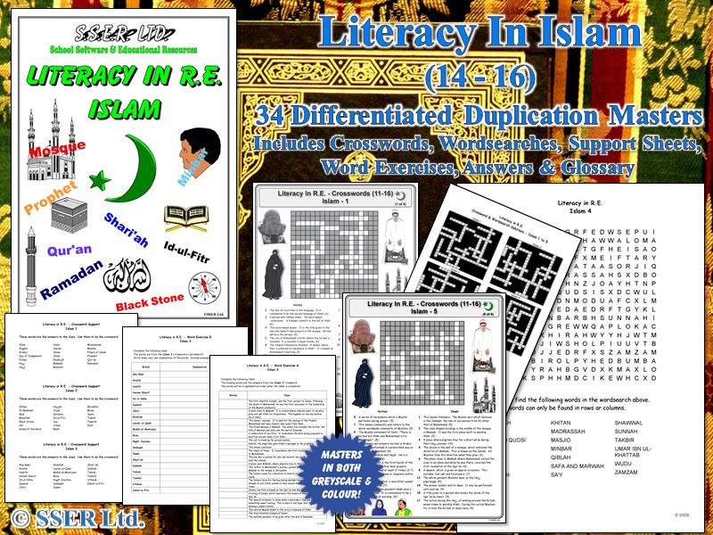 Literacy In Islam - Print Masters