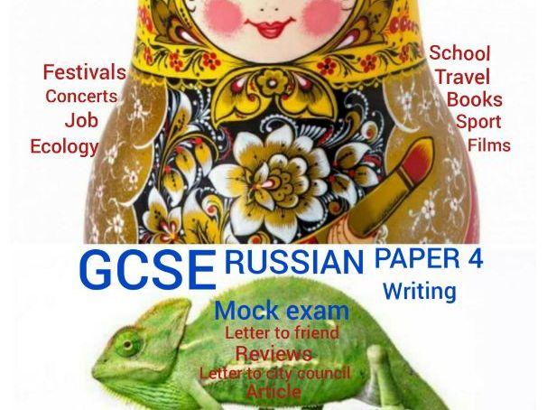 GCSE Russian Paper 4 Higher Tier Writing/Mock/exam/practice
