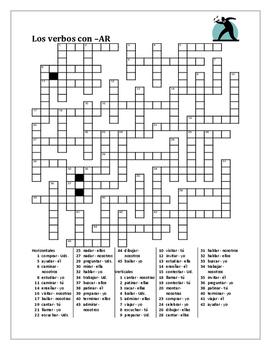 AR Verbs in Spanish Verbos AR Present tense Crossword