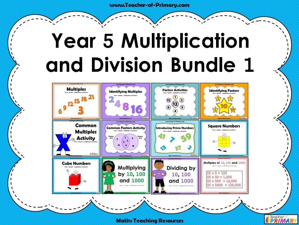 Year 5 Multiplication and Division Bundle 1