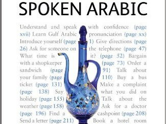 Arabic dialougs of the book Complete Spoken Arabic