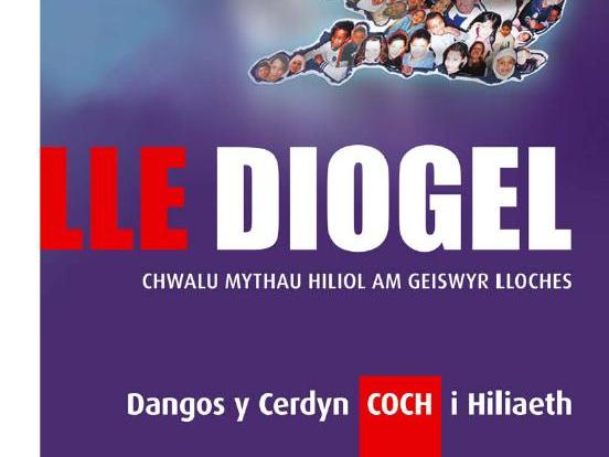 Welsh Language/ Cymraeg - Lle Diogel (A safe place - asylum seekers) education pack