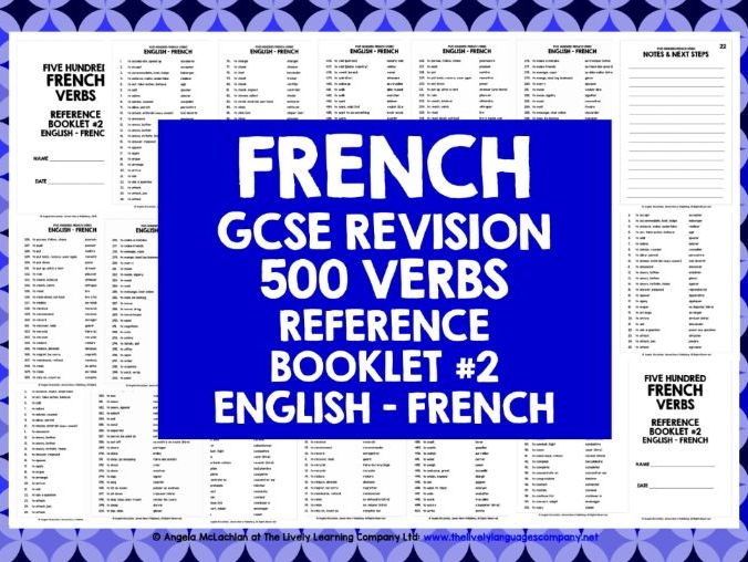 GCSE FRENCH: FRENCH 500 VERBS REFERENCE BOOK #2