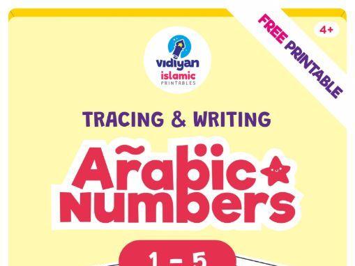 FREE PRINTABLE - Arabic Numbers (1 - 5)
