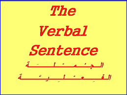 Verbal vs Nominal sentences