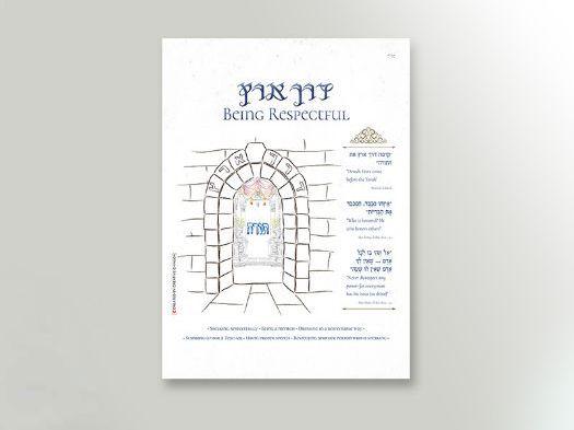 Good Middos Series - Derech Eretz Poster