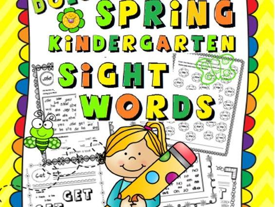Spring Kindergarten Sight Words Activities FREEBIE
