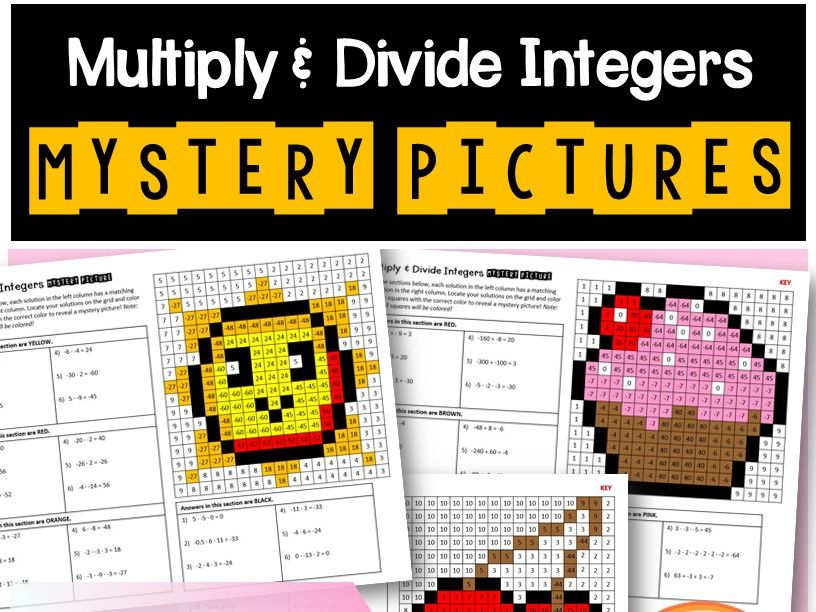 Multiply & Divide Integers Mystery Pictures