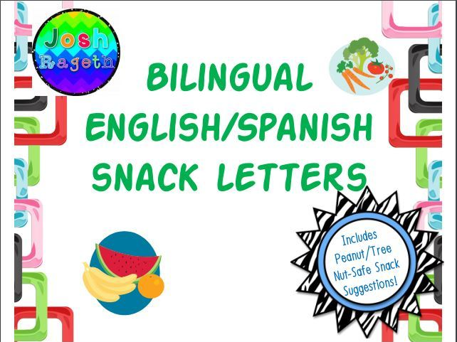 Snack Letter Bundle Bilingual English/Spanish