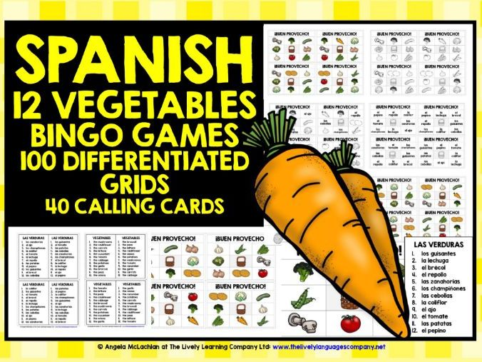 PRIMARY SPANISH VEGETABLES BINGO