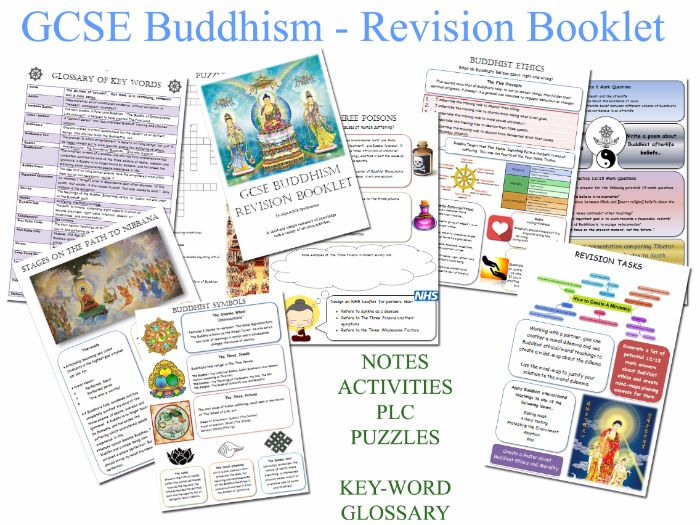 rs coursework gcse religious studies Gcse religious studies axed by jewish school yavneh college to introduce new rs programme to replace gcse exam.