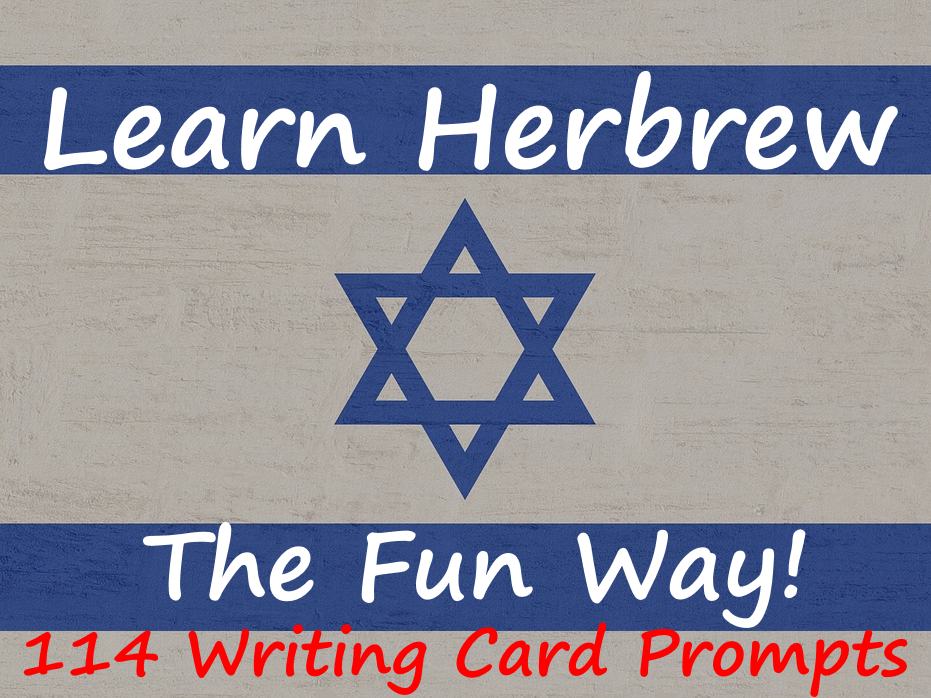 114 Hebrew Writing Worksheets For Writing Practice.