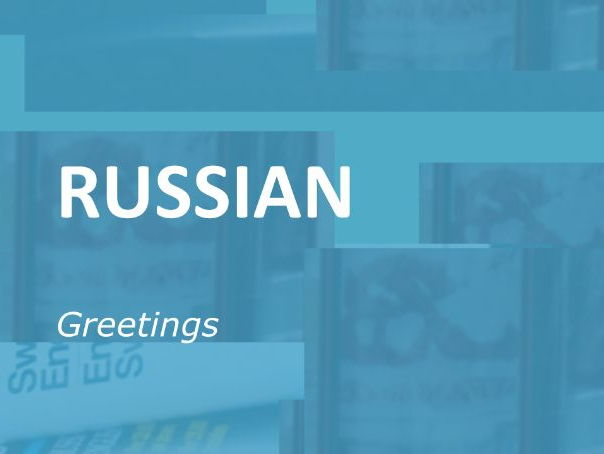 Russian Greetings: 5 sets of worksheets.