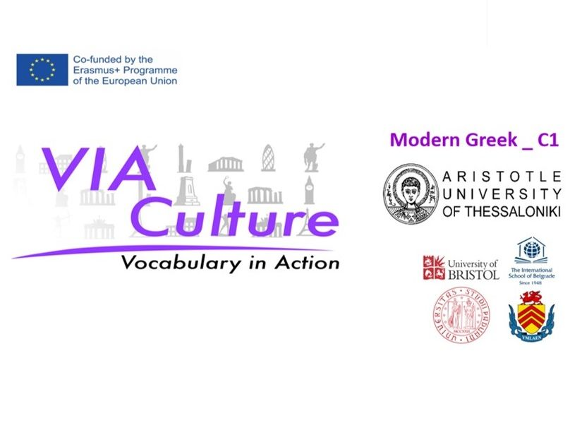 Modern Greek lessons with the VIA Culture method_ Advanced Level_C1