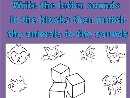 Animal Initial Sounds Matching Activity Sheets
