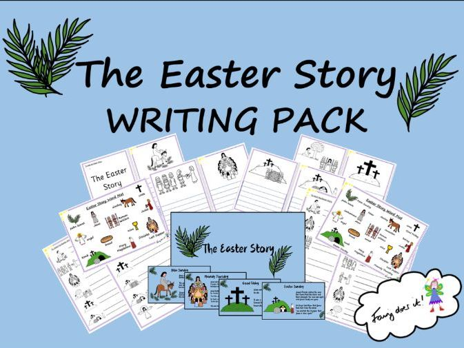 The Easter Story Writing PACK