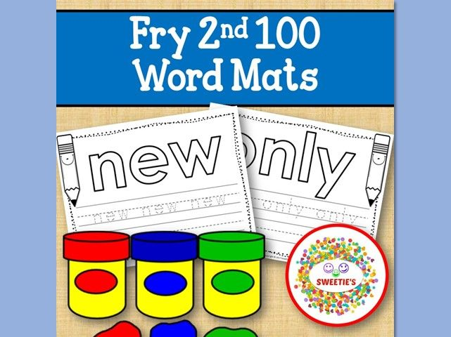 Sight Word Mats:  Fry 2nd 100 Word Mats – Black and White