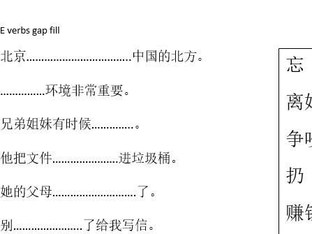 GCSE Mandarin Chinese verbs worksheet for extension group