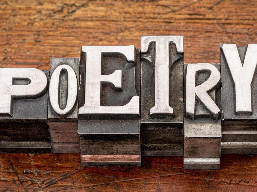 KS3 Poetry