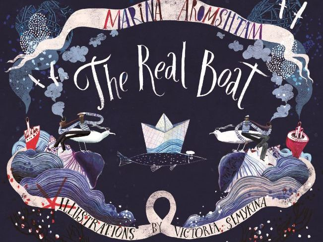 The Real Boat Teaching Ideas for the Klaus Flugge Prize Shortlist 2018