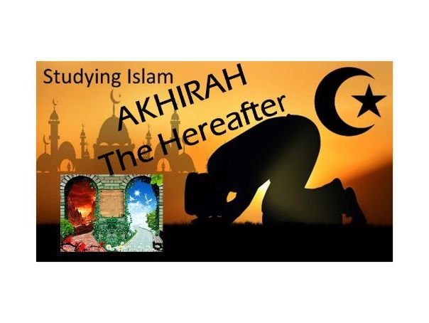 AKHIRAH - The Hereafter AQA