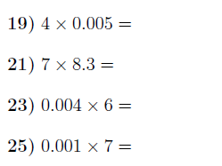 Multiplying decimals by whole numbers up to 10 worksheet (with answers)