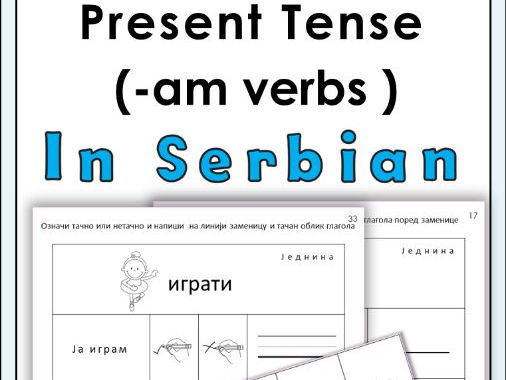 Serbian verbs in Present Tense Set I
