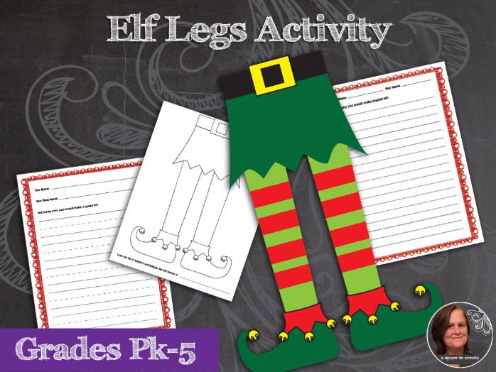 Christmas Elf Legs Art Activity & Writing Prompt - Christmas Art Lesson