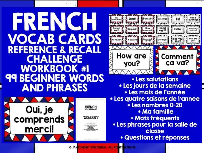 FRENCH VOCABULARY CARDS #1