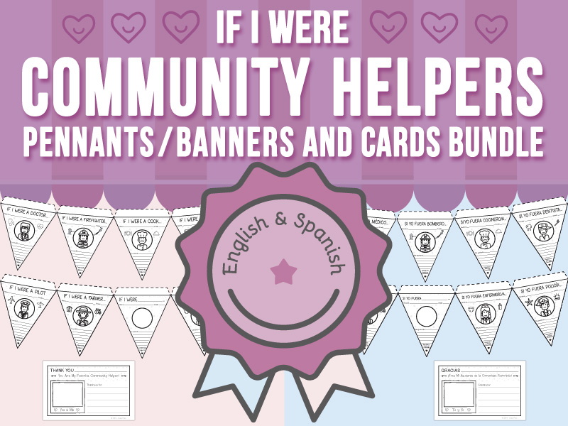 If I were - Community Helpers Pennants - Banners and Cards BUNDLE