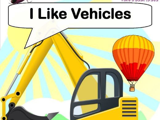 I Like Vehicles (Rhyming picture book)