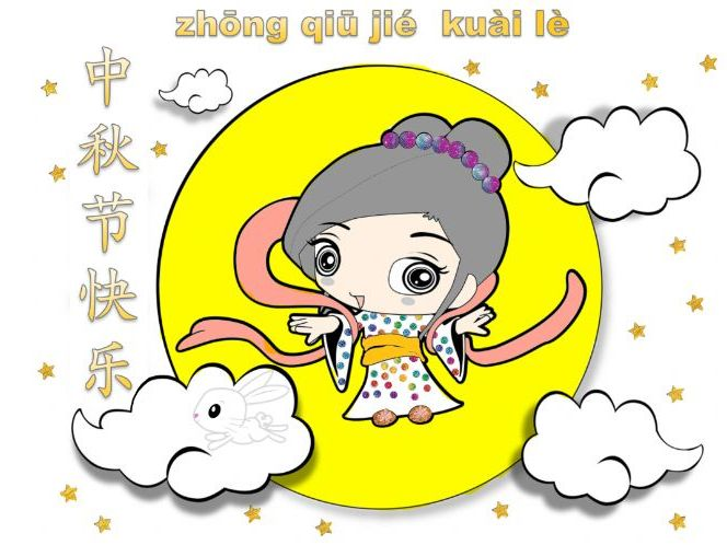 Mid-Autumn Festival Worksheet/Moon Festival/中秋节