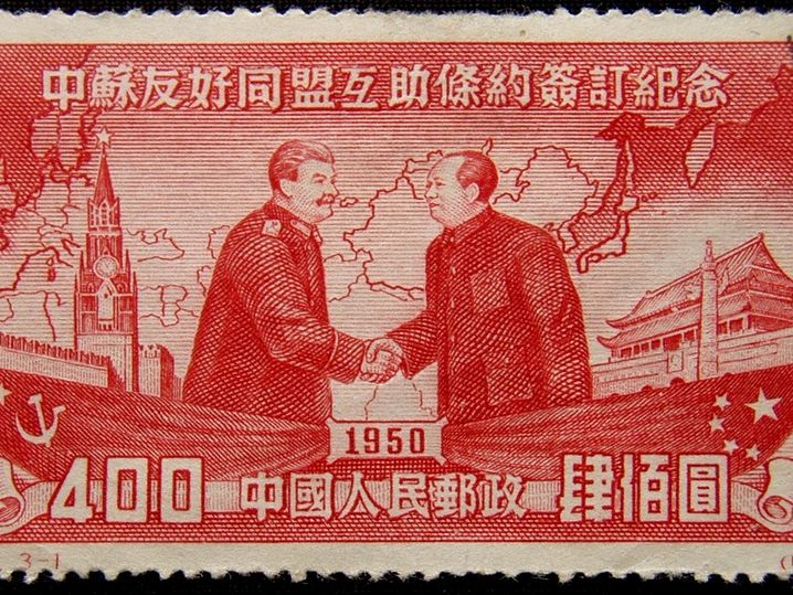 China & Communist Revolution - AQA GCSE: Conflict and tension, 1945-1972 - Lesson 14