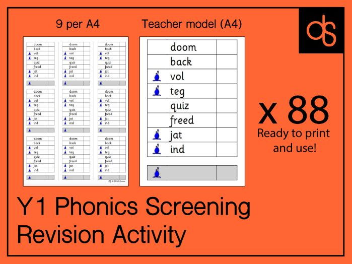Phonics Screening Revision Activity - Real/Nonsense words for children to read. Complete Set.